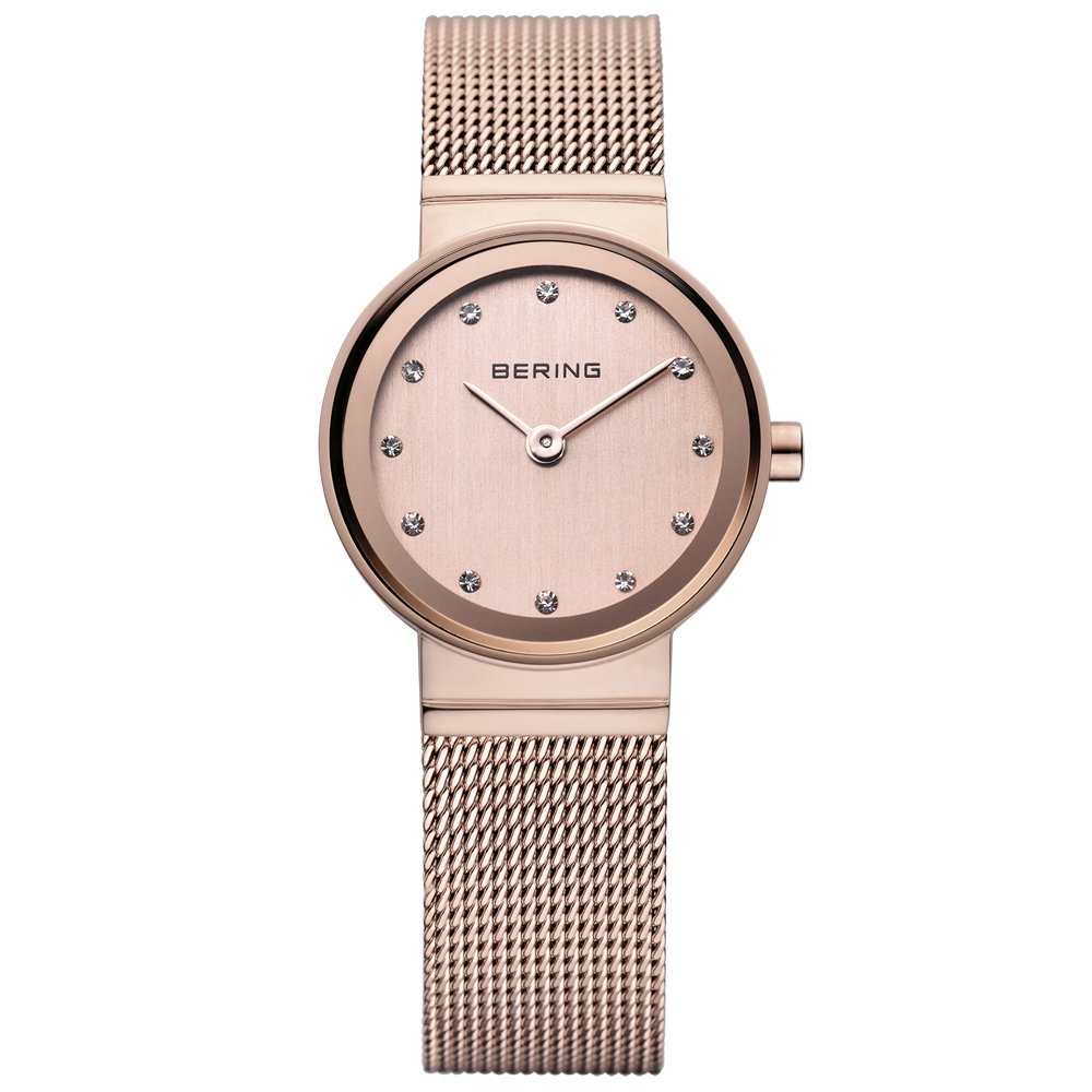 Bering Ladies' Stainless Steel Rose Gold Watch | 10122-366